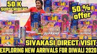 Sivakasi Direct Visit I Fireworks New Arrivals 2020 I Testing