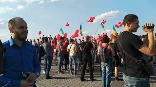 Акция шария в городе Днепр 09.07