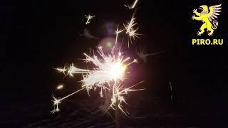 Бенгальские огни 400мм