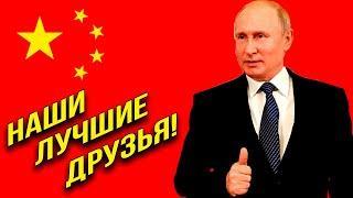 Путин готовит ватников, чтобы не было стычек с китайцами!
