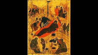Урок 8. Тема: Рожество Христово