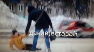 """СОЦИАЛЬНЫЙ ЭКСПЕРИМЕНТ! """"ПОМОГИТЕ ВСТАТЬ""""!!!"""