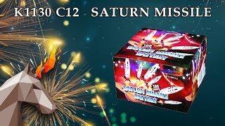 "К1130 С12 Saturn missile/Ракета Сатурн (0.7"" Х 100) пиротехника оптом ""ОГОНЕК"""
