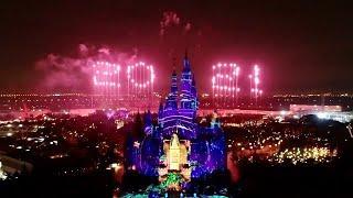 Shanghai Disneyland  Fireworks 2021 | New Year 2021 Fireworks Celebration | China Welcomes 2021