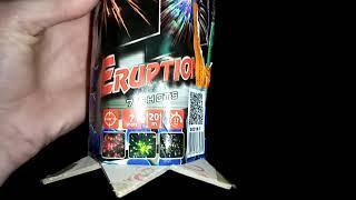 Салют Eruption на 7 выстрелов