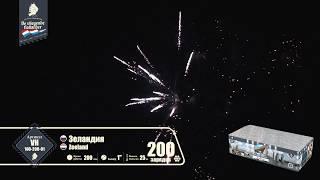 vh100-200-01 Zeeland