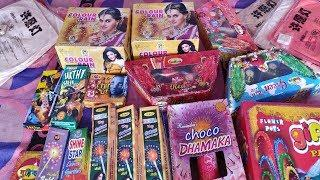 Diwali Crackers | Fireworks Leftover Stash 2018 | Bombs with Price | 14-10-2018 |