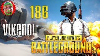 PlayerUnknown's Battlegrounds - Стрим [186] - ОДИНОЧНЫЕ МИССИИ-ВЫЗОВЫ НА РАЗНЫЕ ПУШКИ-ХЛОПУШКИ.