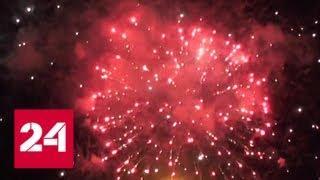 Москвичи смогут запускать салюты в Новый год на 100 площадках - Россия 24