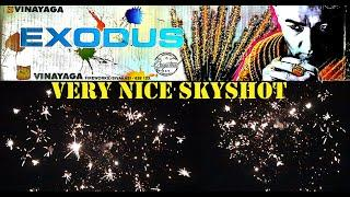 EXODUS from Sony Vinayaga Fireworks|Vinayakaga Exodus skyshot|Must buy multishot from sony