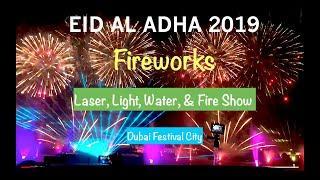 Eid Al Adha 2019 in UAE: Fireworks, LaserLight, Water, & Fire Show - Dubai Festival City[1080p60]