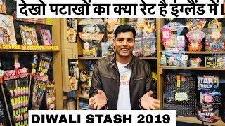 FIREWORKS PRICES IN ENGLAND-DIWALI STASH 2019| Sangwans Studio| Indian Youtuber in England