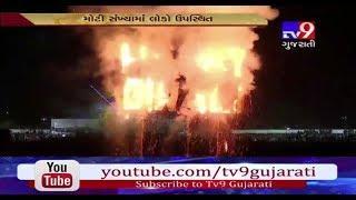 Fireworks organized by Rajkot Municipal Corporation ahead of Diwali-Tv9