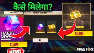 how to claim lv-8 card & magic Cube Free Fire - diwali Event 14 November