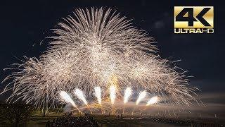 ⁽⁴ᴷ⁾ Int. Fireworks Festival Hannover 2019:  Fantasias - France - Feuerwerkswettbewerb - Frankreich