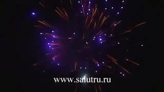 Купить салют «Фейерверк-49» в Самаре и Тольятти.