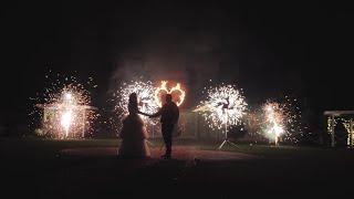 Пиротехническое сопровождение свадьбы. Пушкинская усадьба. Театр огня и света «БезГраниц»