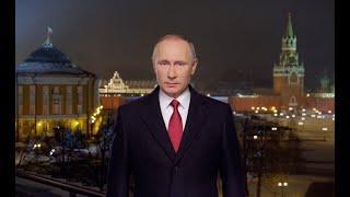 Новое обращение Путина к россиянам