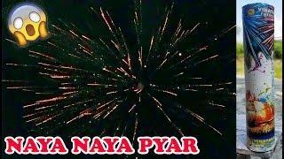 """Naya Naya Pyar from Vinayaga Fireworks - Best 4"""" Shell in India"""