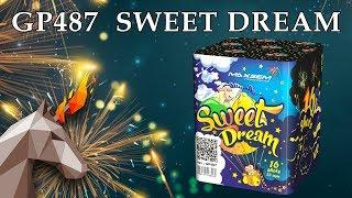 "GP487 SWEET DREAM (1"" х 16) пиротехника оптом ""ОГОНЁК"""