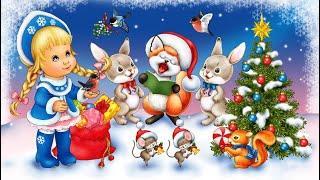 """Очень весёлая, детская, обалденная новогодняя песня """"Этот Новый год!"""". Happy hew year!!!"""
