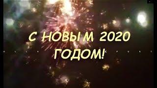 Новогодние Салюты на улицах Германии. С НОВЫМ 2020 ГОДОМ!