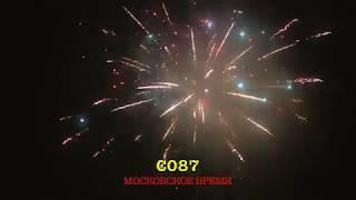 Фейерверк Московское время, салют на 250 залпов 1.2 дюйм(а) C087