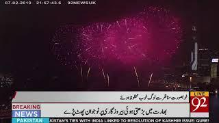 Demonstration of  fireworks on new year beginning  | 8 February 2019 | UK News | Pakistan News