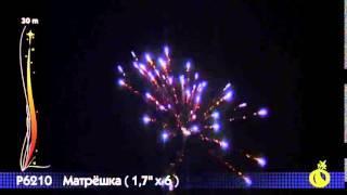 Фестивальные шары Р6210 Матрешка