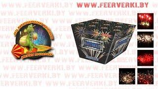 "GWM6362V Heavy Metal от сети пиротехнических магазинов ""Энергия Праздника"""