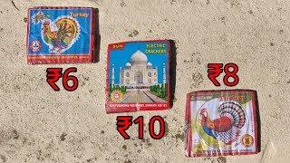 Fireworks Comparison | DIFFERENT TYPES OF LAR | मुर्गा छाप लढी | Diwali Crackers Testing 2019