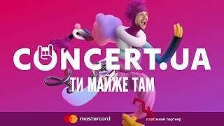 Concert.ua в партнерстві з mastercard | Реклама 2019, FEDORIV Agency (6 секунд)