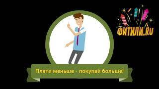 Фейерверки, салюты и пиротехника Стасова 178