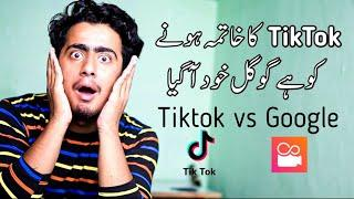 Tiktok is in Danger ||Google may Acquires Fireworks in 100M Dollars