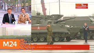 Где можно посмотреть салют в День Победы - Москва 24