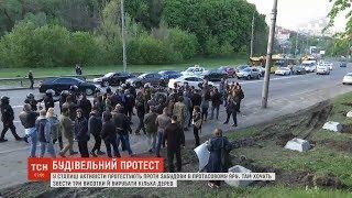 Протест проти забудови у Протасовому Яру переріс у штовханину з поліцією