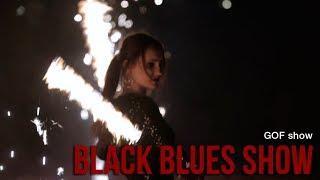 Фаер шоу Black Blues соло в Ростове | GOF show