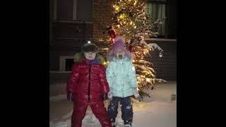 Зимние забавы декабрь 2020