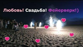 Свадебный фейерверк на берегу Финского залива