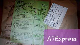 !!!Откриваю посику з AliExpres пришла пиротехника