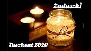 Как отметила Задушки 2020 Полония Узбекистана