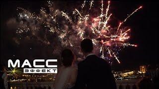 Свадебный музыкальный салют в Чебоксарах от «Масс Эффект» | Чай Вдвоём - Белое платье