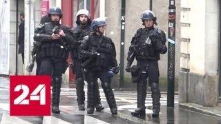 На камни и петарды парижская полиция ответила гранатами с газом - Россия 24