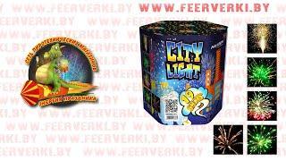 """GWM5016/1 City Light от сети пиротехнических магазинов """"Энергия Праздника"""""""