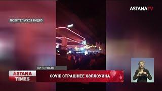 Несовершеннолетние нарушали карантин на запрещённой вечеринке в столице