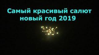 Самый красивый салют в горах махачкала. салюты на новый год 2019. новогодние салюты 2019
