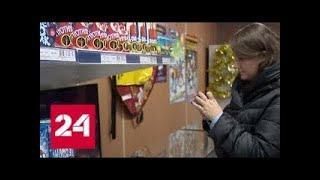 Лента новостей |  МЧС начала проверки торговых точек, где продаются праздничные фейерверки - Россия