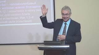 Трансляция воскресного собрания Церковь Вифания