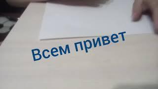 Как сделать хлопушку из формата бумаги А4