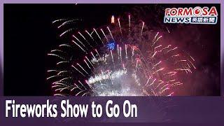 Taipei may cancel New Year's Eve concert due to COVID, but fireworks show to go on